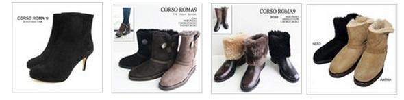 コルソローマ9のショートブーツ一覧画像