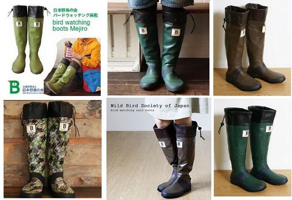 日本野鳥の会 バードウォッチング長靴詳細2