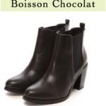 ボワソンショコラのブーツ特集|自宅でお試し履きでる♪人気の通販
