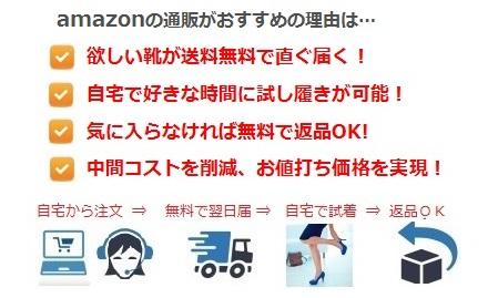 マーガレットハウエルのブーツならamazonの通販がおすすめの理由
