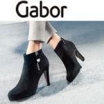 Gabor ガボールのブーツ特集 おすすめブーツ・店舗情報の紹介