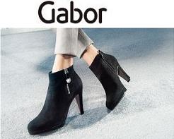 Gabor ガボールのブーツ